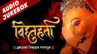 Ganesh Chaturthi Special Songs 2018 Marathi Ganapati Songs | Sukhkarta Dukhharta | Morya Morya