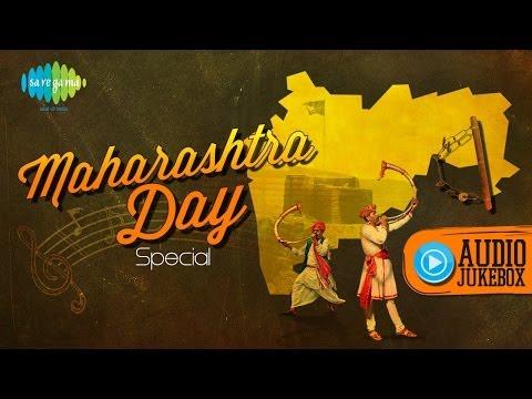 Maharashtra Day Special   Marathi songs   Audio Juke Box