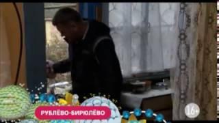 Новые выпуски «Рублёво-Бирюлёво» в 23:00!