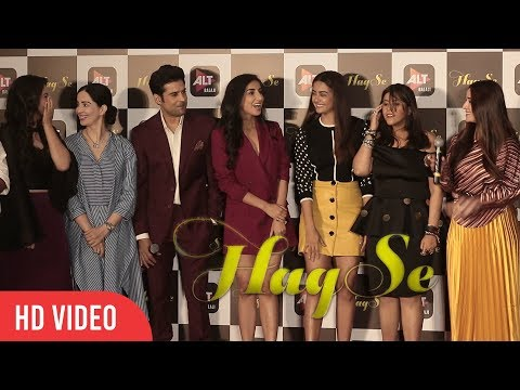 Haq Se Official Trailer Launch | ALTBalaji...