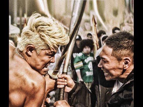 東京暴族 Tokyo Tribe (2014) Japan Official Trailer HD 1080 (HK Neo Reviews)