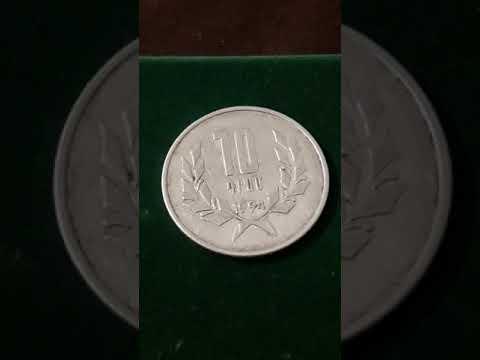 Монета Армении 10 драм 1994 года. Обзор и цена монеты первой серии 1994 года.