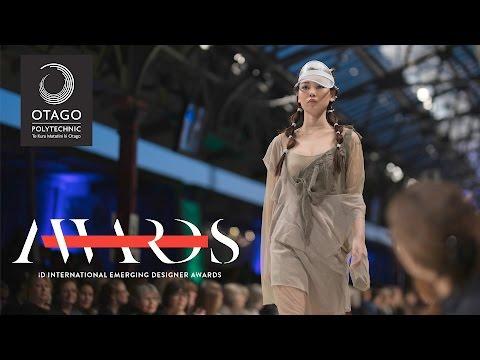 2017 iD International Emerging Designer Awards