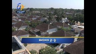 Andhra Pradesh   24th February 2018   Ghantaravam 7 PM News Headlines