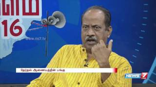 Kalam 2016  12-01-2016 | News Tamil