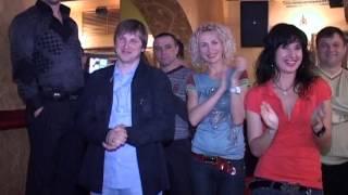 видео Вечеринка в японском стиле