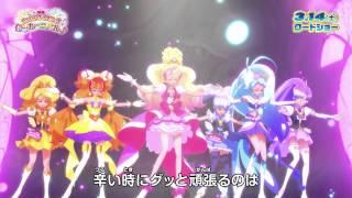 『映画 プリキュアオールスターズ 春のカーニバル♪』本編ダンス公開!