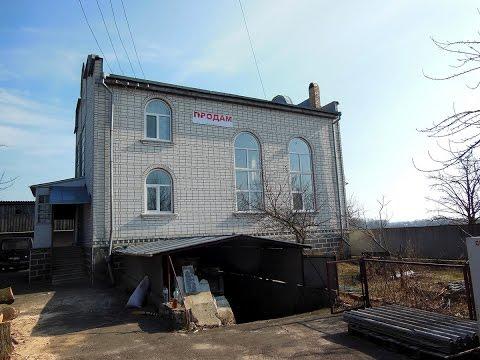 фото домов черниговская область продажа
