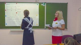"""Профессиональный конкурс """"Лучший учитель года - 2019"""" сюжет"""