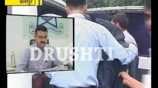 DCP (Crime)  Shrikant Pathak  - 4 drug peddlers arrested