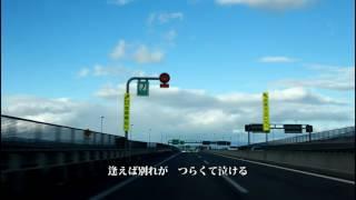 内山田洋とクールファイブ - 逢わずに愛して