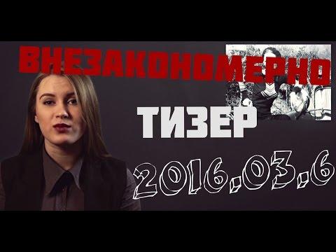 прирожденные убийцы(микки и мэллори)Natural Born Killers(1994)из YouTube · Длительность: 4 мин8 с  · Просмотры: более 7.000 · отправлено: 20-12-2013 · кем отправлено: karapuzTV