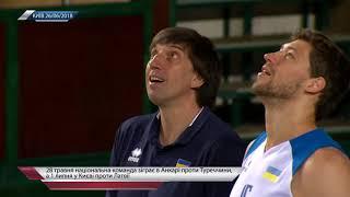 Последняя открытая тренировка сборной Украины перед матчами с Турцией и Латвией