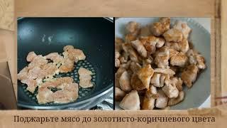Запеченный рис с курицей, грибами и сыром
