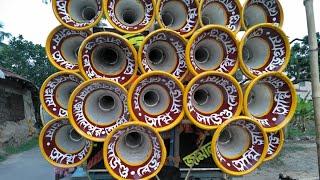 অগ্নি সাউন্ড😎কাঞ্জিলাল সাউন্ড😎বিশ্বকর্মা সাউন্ড😎Agni sound//Kanjilal sound//Biswokorma sound dhuluk