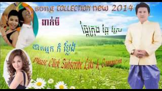 Non Stop  Pak Mi   Collection New Songs 2014 - Town Production
