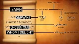MUHAMMAD ﷺ AND MADINAH IN THE BIBLE