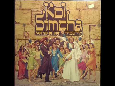 Sound Of Joy (1979) - Kol Simcha (Full Album)