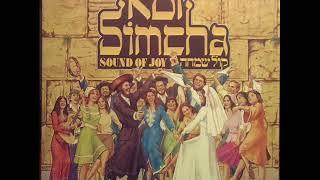 Sound Of Joy (1979) - Kol Simcha (Full Album)