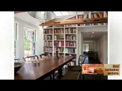 Книжные полки фото Супер удобные книжные полки - YouTube