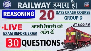 30 Questions | Exam Before Exam | Live | Railway 2018 | Reasoning | 6 PM thumbnail