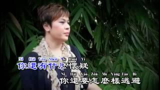 Ching Ni Khan Ce Wo Te Yen Jing by Jenny Hwang ( Hwang Sisters )
