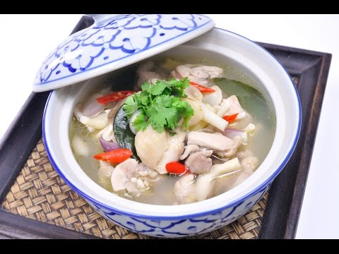 Spicy Chicken Soup (Thai Food) – Tom Yum Gai ต้มยำไก่