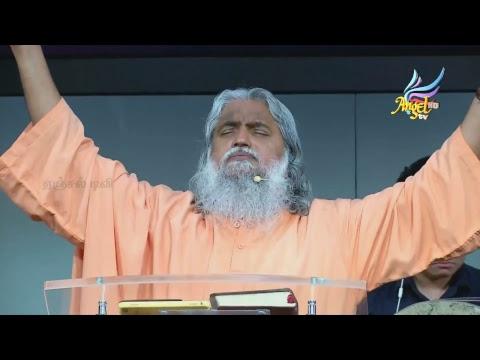 Sadhu Sundar Selvaraj (Session 4) | Remember Moses II Last Days' Prophetic Conference