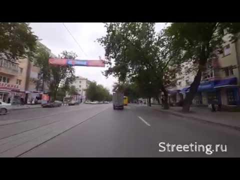 Екатеринбург - ул. 8 марта