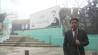新屋島水族館 高松市が「公設民営方式」でリニューアルへ 香川