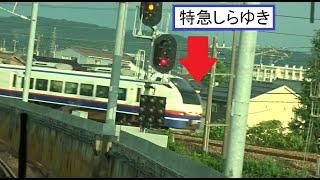 信越本線との合流時に特急しらゆきが横切っていく北三条駅~東三条駅間を走行する弥彦線下りE129系の前面展望
