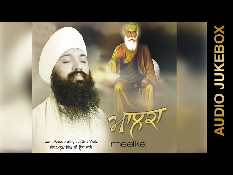 New Shabad 2015 | MAALKA | Sant Anoop Singh Ji | Full Album | Amar Audio