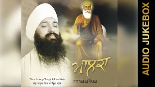 New Shabad 2015 | MAALKA | Sant Anoop Singh Ji | Full Album | Amar Audio