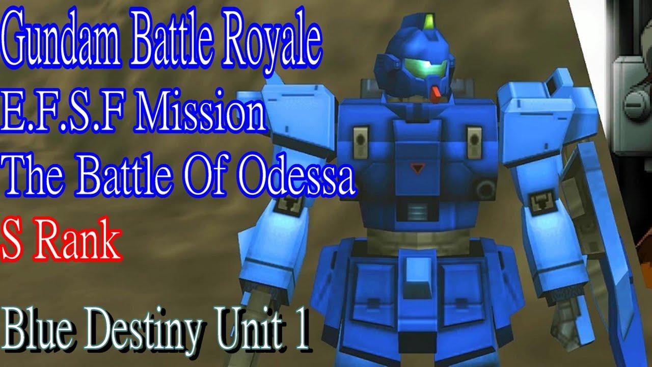 オデッサの激戦 ガンダムバトルロワイヤル ブルーディスティニー1号機 地球連邦 PSP Gundam Battle Royale E.F.S.F Blue Destiny Unit 1 鋼彈激鬥會戰
