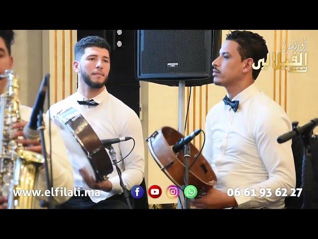 ها هو تاني و تاني) أوركسترا الفيلالي سمير) Orchestre El Filali Samir (Ha Houwa Tani)