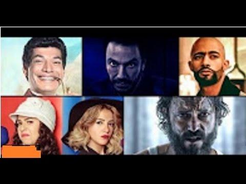 افضل 10 مسلسلات مصرية بالترتيب فى رمضان والاكثر مشاهدة