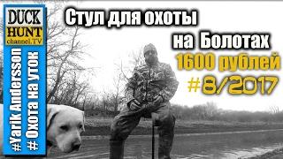 Магазин Охотник и рыболов Минск, пр.Пушкина 15