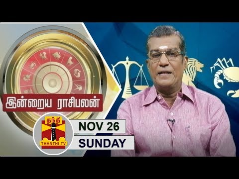 (23/11/2017) Indraya Raasipalan by Astrologer Sivalpuri Singaram - Thanthi TV from YouTube · High Definition · Duration:  8 minutes 56 seconds  · 2,000+ views · uploaded on 11/22/2017 · uploaded by Thanthi TV