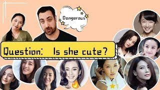 "Nick's ""Yellow Fever"" Test  外国人眼里的中国女星 9 Chinese female celebrities 她们竟然不怎么样??"