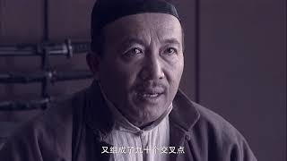 红雪 第2集 经典东北中日抗战剧
