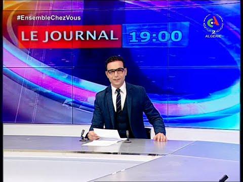 Journal D'Information 19H : 28-03-2020 Canal Algérie 🇩🇿