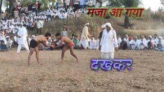 Kusti Dangal Madanpur // Surjeet Madanpur Superhit Kusti//