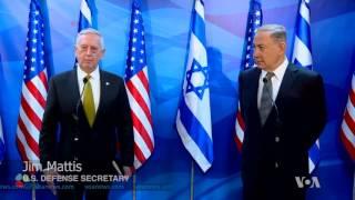 Israeli Leaders to Mattis: A