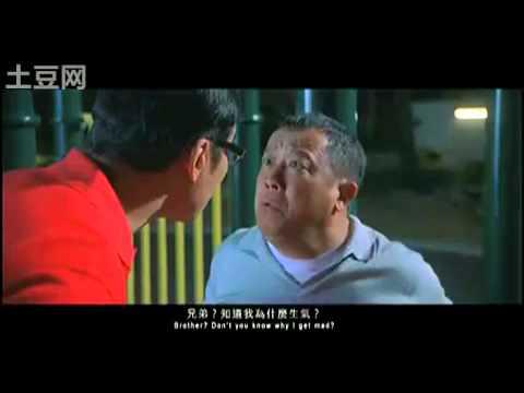 I Love Hong Kong -- 我愛HK開心萬歲 Trailer