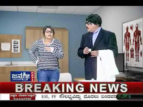 ದಯಾನಂದ್ ದಮಕ Comedy scenes on Janasri Tv
