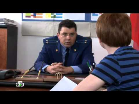 Прокурорская проверка смотреть онлайн фото 491-973