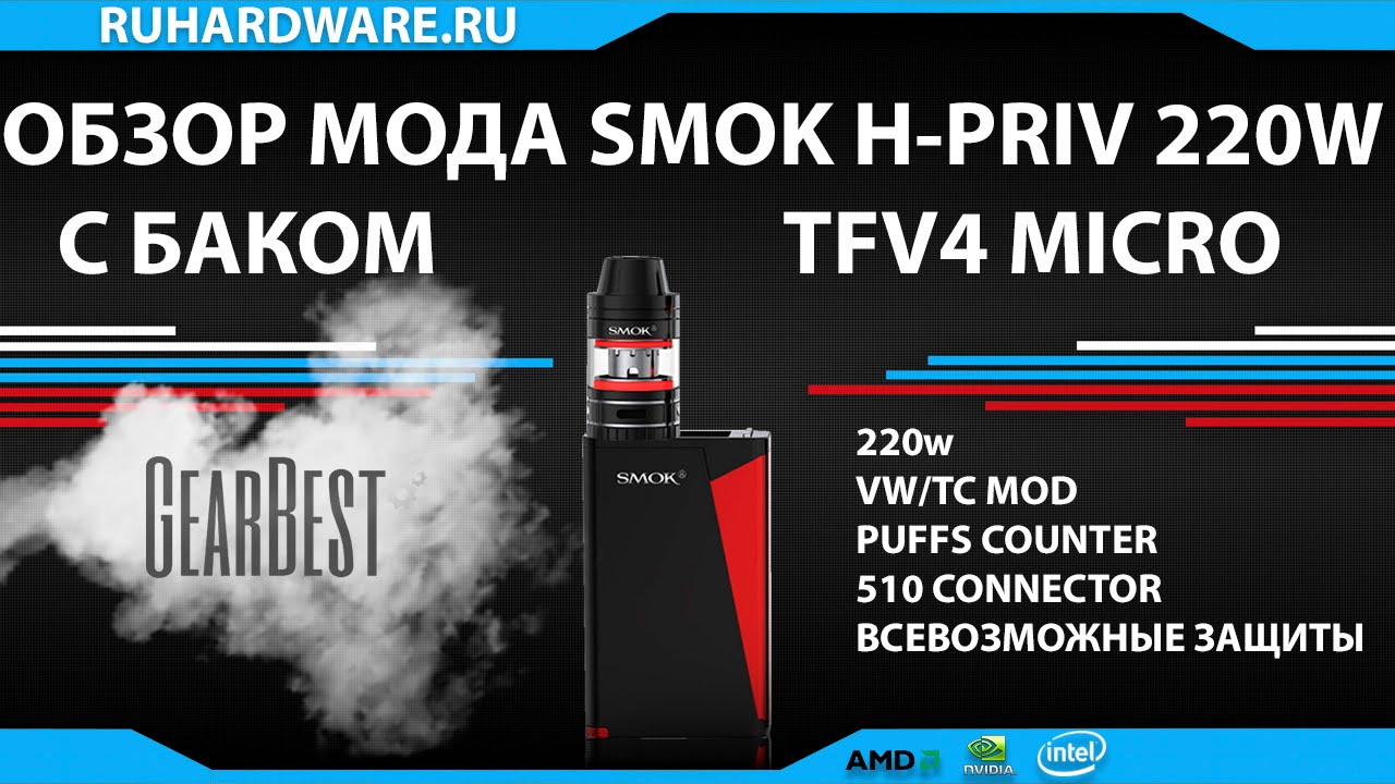 The smok micro tfv4 tank features juice capacity up to 5ml with glass tube extensions, smok's latest micro core system, quad adjustable airslots, convenient.