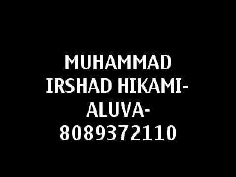 islamic speeches  muhammad irshad hikami aluva      8089372110   muhammad ali mannani