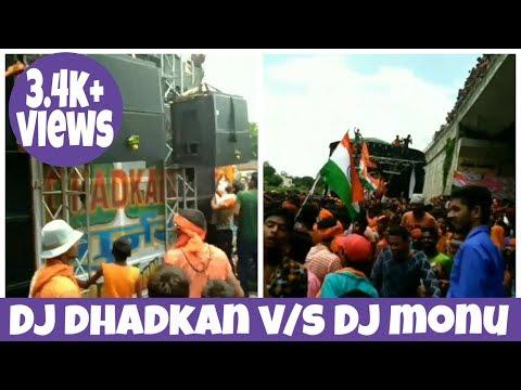 DJ dhadkan v/s DJ monu gjb competition in mbd - Tëŕè ßhàï kà DJ