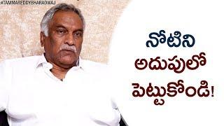 Tammareddy Bharadwaj About Public COMMENTS on Celebs at Prapancha Telugu Maha Sabhalu | Chiranjeevi